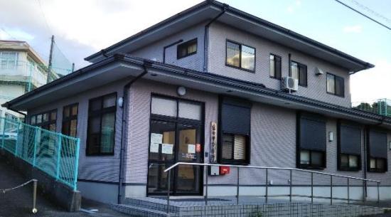 宿田曽診療所